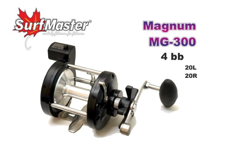 Reel SURF MASTER «Magnum MAG
