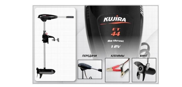 Elektromotors Kujira