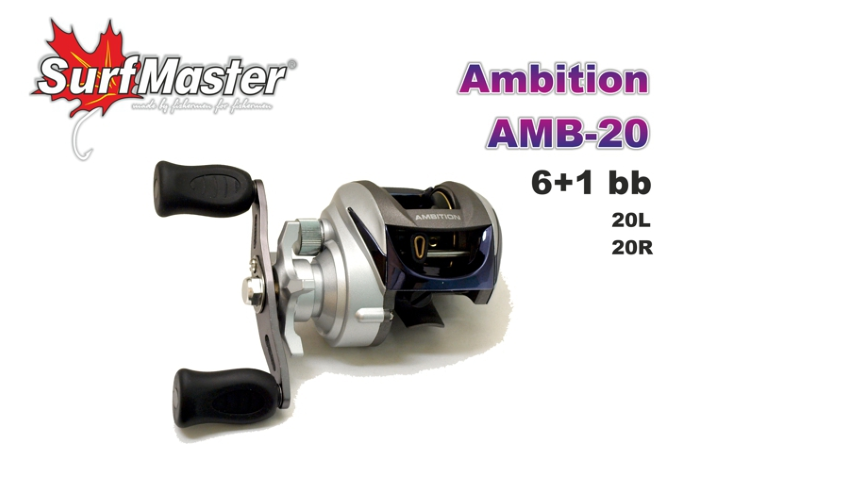 Coil Surf Master Ambition