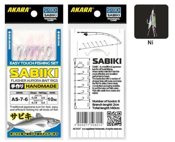 Sabiki ietērps AKARA «Flasher Aurora Fishskin» 7