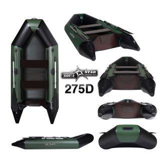 Laiva Aquastar D290 / 310 (PVC)
