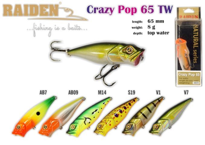 Rapala Raiden «Crazy Pop» 65 TW