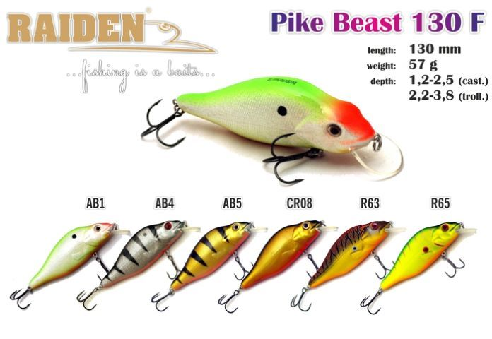 "Rapala Raiden «Pike Beast"" 130 F"